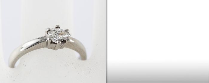 Diamantring Weissgold