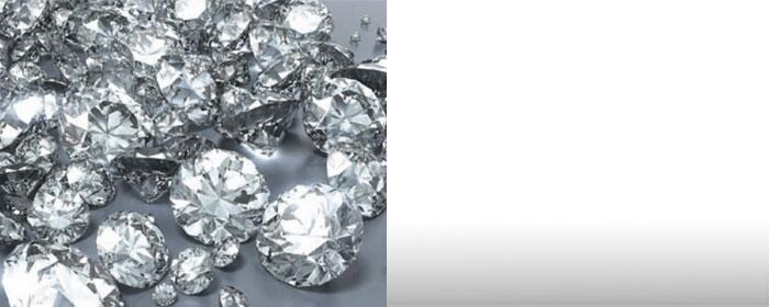 Diamant Schmuck