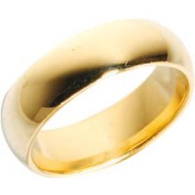 Trauring in Gelbgold 750/-, Breite 7,0mm, Stärke 2,2mm. Die Gravur der Trauringe sowie das Etui erhalten Sie kostenlos und bei diesen einfarbigen Trauringen - Eheringen ist auch der kostenlose Auffrischungsservice beinhaltet. Selbstverständlich können Sie
