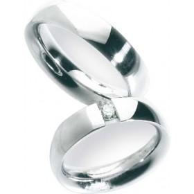 Trauring in Weißgold 750/-, Breite 5,5 mm,Stärke 2,6 mm, der Ring ist hochglanz poliert, die Gravur der Trauringe sowie das Etui erhalten Sie kostenlos und bei diesen einfarbigen Trauringen - Eheringen ist auch der kostenlose Auffrischungsservice beinhalt