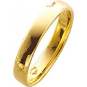 Ehe/trauring Stuttgart in GelbgoldI, hochglanzpoliert 333/  8 karat Breite 4 mm, Stärke 1,3mm  Die Gravur der Trauringe sowie das Etui erhalten Sie kostenlos und bei diesen einfarbigen Trauringen - Eheringen ist auch der kostenlose jährliche Auffrischungs